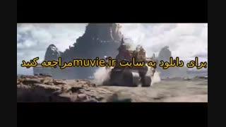 دانلود فیلم Mortal Engines موتورهای فانی 2018 با کیفیت عالی