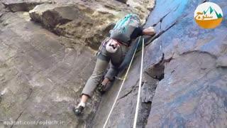 صعود بدون طناب و تجهیزات ایمنی