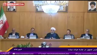 رئیسجمهور روحانی: بزودی بررسی لایحه شفافیت در هیات دولت آغاز می شود