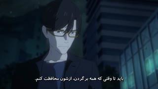 انیمه Revisions قسمت 4 فارسی