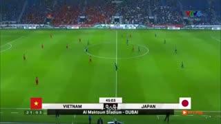 خلاصه دیدار ویتنام 0_1 ژاپن (مرحلۀ یکچهارم نهایی جام ملتهای آسیا)