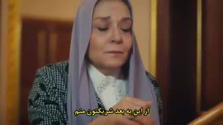 دانلود قسمت 26 سریال دستم را رها نکن با زیرنویس فارسی