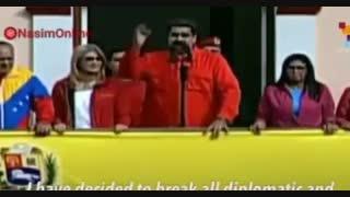 لحظه اعلام قطع روابط ونزوئلا با آمریکا از سوی مادورو و واکنش مردم