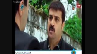 سکانس های سانسور شده پایتخت 5