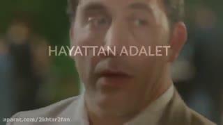 سریال ترکی دختران افتاب دوبله فارسی قسمت 1 تا اخرقرار گرفت سایت اینترنتی raystar1.ir