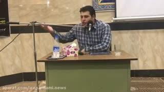 استاد پورمسعود - خرس خاله های انقلاب