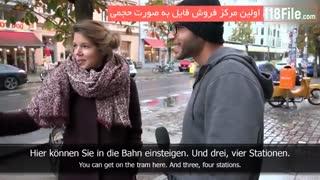 آموزش رایگان زبان آلمانی با تلفظ