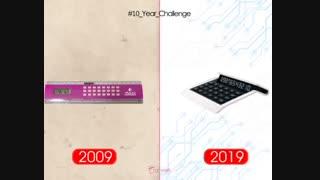 teen years challenge | هدایای تبلیغاتی راما گیفت