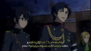 انیمه پایان جهان فصل2 قسمت4 با زیرنویس فارسی