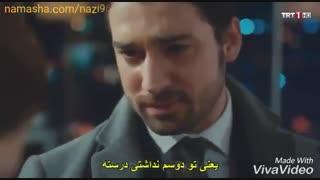 میکس دستم را رها نکن  elimibirakma  میکس غمگین  عاشقانه  کلیپ ترکی   کلیپ  غمگین   ازرا  جنک   آلپ