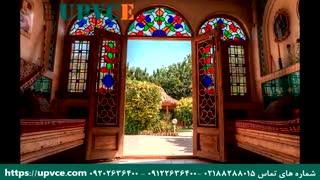 نمونه کار پنجره دوجداره سنتی شرکت UPVCE شمارهای  تماس 02188288015 - 09122636400 - 09202636400