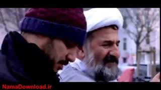 دانلود فیلم کمدی پارادایس با بازی جواد عزتی