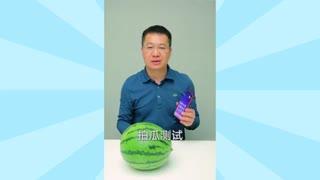 گوشی ردمی نوت 7 یک هندوانه را قاچ میکند