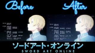 مقایسه اندینگ دوم فصل سوم انیمه هنر شمشیرزنی آنلاین Sword Art Online: Alicization در قسمتهای ۱۴ و ۱۵