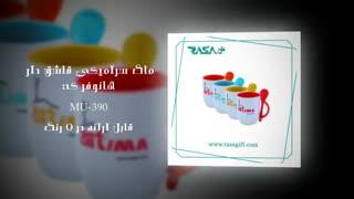 لیوان تبلیغاتی - طراحی ، سفارش انواع لیوان تبلیغاتی