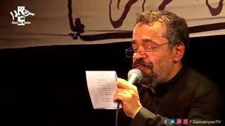 پرم شکسته مثل کبوتر (نوحه دلسوز) محمود کریمی   فاطمیه97