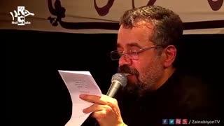 حوریه سوخت در آتش (نوحه دلسوز) محمود کریمی   فاطمیه97