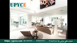 نمونه کار پنجره دوجداره کرج شرکت UPVCE شماره تماس 02188288015