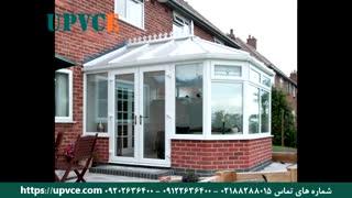 نمونه کار پنجره دوجداره کشویی شرکت UPVCE شماره تماس 02188288015