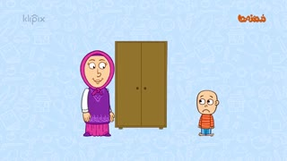 مجموعه انیمیشن دردونه ها - ترس کودکان را از بین ببرید