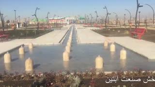 آبنمای قلزن سنگی پارک انصار مشهد www.Abonoor.ir