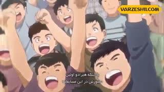قسمت 41 فوتبالیستها با زیرنویس فارسی