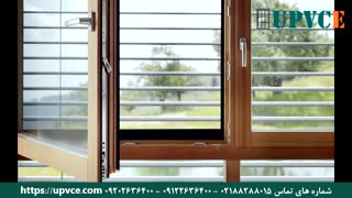 نمونه کار پنجره دوجداره شرکت UPVCE شماره تماس 02188288015