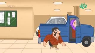مجموعه انیمیشن بل بشو - نیسان آبی