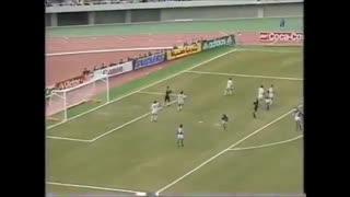 بازی جنجالی ایران 0_1 ژاپن (جام ملتهای آسیا 1992)