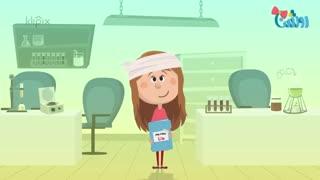مجموعه انیمیشن روشنا - آمار وحشتناک کم خونی