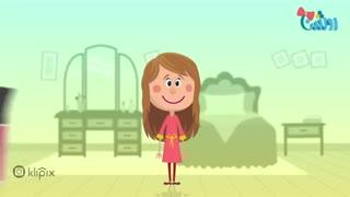 مجموعه انیمیشن روشنا - به فکر ناخن هات باش!