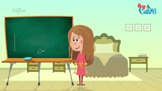 مجموعه انیمیشن روشنا - ریزش مو چندتاش طبیعیه؟