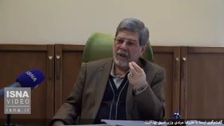 بهداشت و درمان ایران به روایت علیرضا مرندی