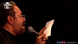 اون که تورو برا دل آفریده (شور دلنشین) محمود کریمی   فاطمیه 97