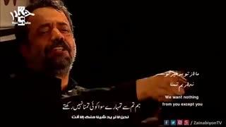 بعد صد سال اگر از سر قبرم گذری - محمود کریمی   English Arabic Urdu Subtitles