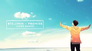 park jimin....promise