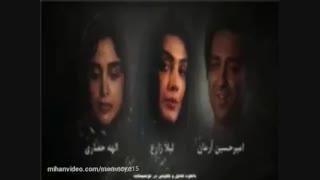 دانلود قسمت 2 فصل دوم سریال ممنوعه(کامل)(سریال)| قسمت دوم فصل 2 ممنوعه (online)
