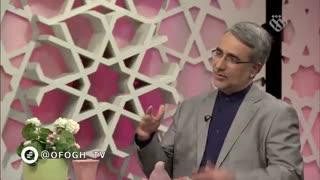 برنامه آفاق || 5 بهمن 97