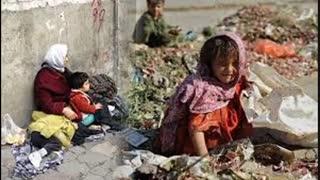 دکلمه فقر با صدای افسانه چهره نگار
