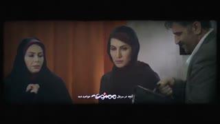 دانلود قسمت 2 فصل 2 سریال ممنوعه(قانونی)(سریال)| قسمت دوم - سیما دانلود