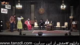 نمایش کمدی طهران تا تهران