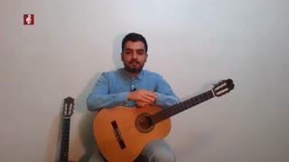 آموزش و تمرین برای ضربه آپیاندو گیتار