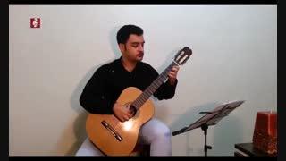 قطعه ساده برای گیتار