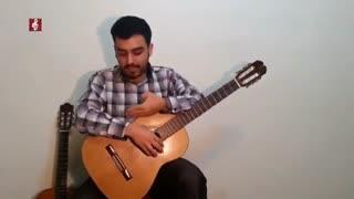 آموزش ضربه آپویاندو و تیراندو گیتار