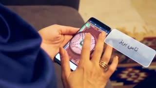 بازی منچ را روی گوشیت نصب کن! بازی منچرز - Mencherz