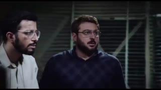 اولین تیزر فیلم سینمایی «ماجرای نیمروز: رد خون»