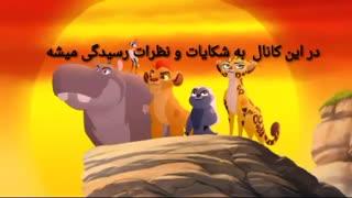 سرزمین کارتون و انیمیشن