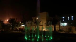 آبنمای خشک موزیکال پارک گلهای شهر بیدخون عسلویه www.Abonoor.ir