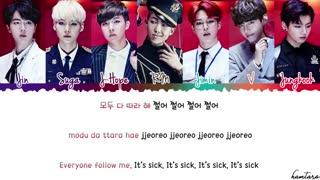 BTS (방탄소년단) - 'DOPE _ SICK' (쩔어) Lyrics [Color Coded_Han_Rom_Eng]
