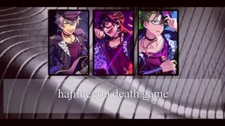 آهنگ Death Game Holic از گروه Death man's